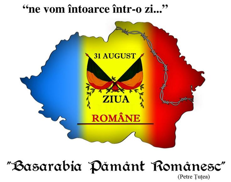 31 august -day of Romanian language