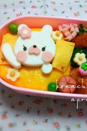 幼稚園 お弁当 キャラ弁 こんちわうさぎ by ko*machi [クックパッド ...
