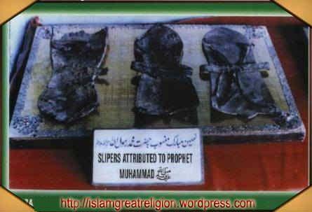 Prophet Muhammad [pbuh] Slippers