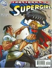 Supergirl Magazine Subscription Discount http://azfreebies.net/supergirl-magazine-subscription-discount/