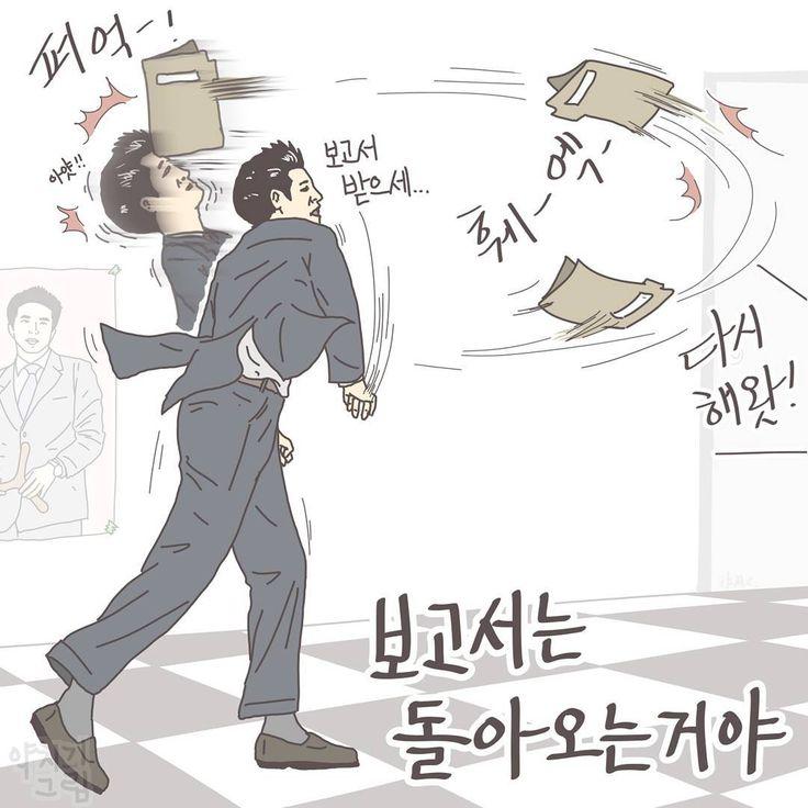 본격 보고서 부메랑 설