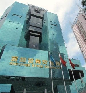 Digitalor Install Access Control for Shenzhen Stock Exchange - Digitalor Inc.