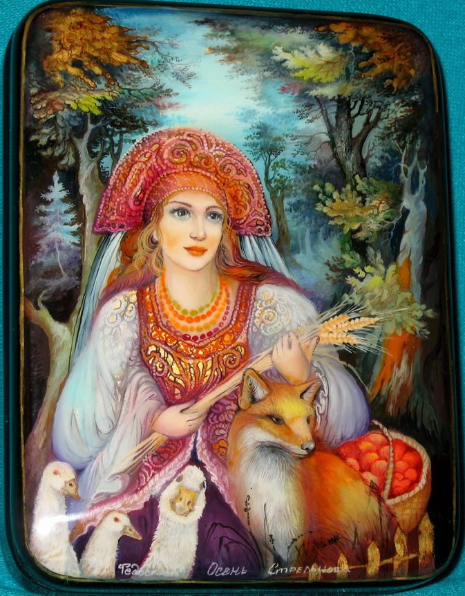 "AMAZING! ""Autumn"" Russian Hand-Painted Fedoskino LACQUER BOX ART."