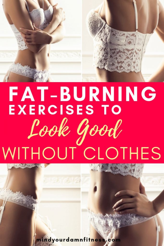 Best At Home Exercises To Lose Weight Fast | Fitness for