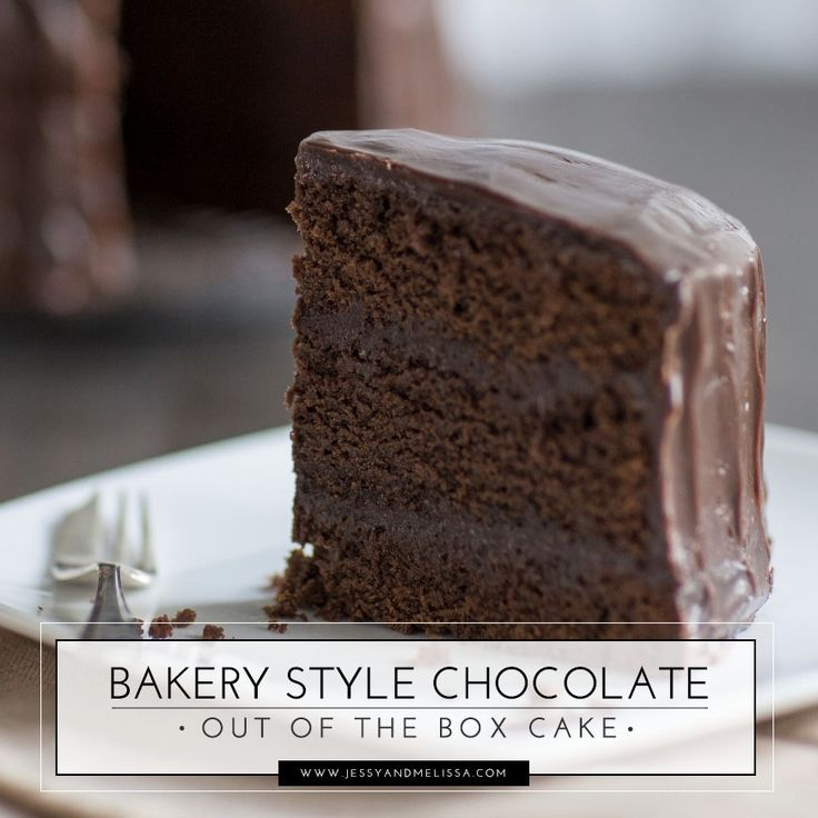 Bakery style chocolate out of the box cake recipe
