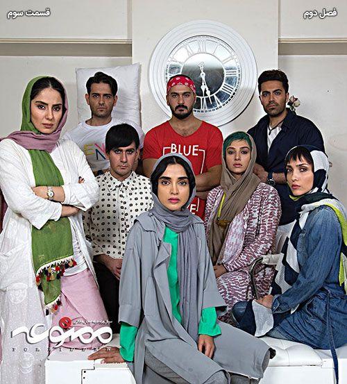 دانلود قسمت سوم سریال ممنوعه 2 فصل دوم Iranian Fashion Iranian Actors Fashion
