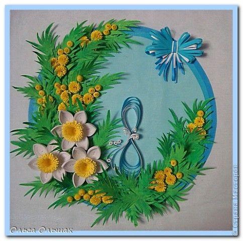 Картина панно рисунок 8 марта Квиллинг С наступающим 8 марта Бумажные полосы фото 1