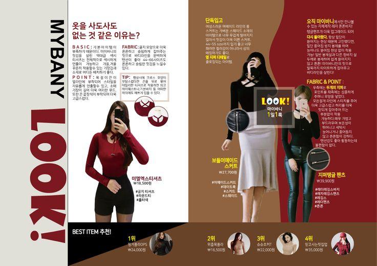 Pinterest 상의 잡지 디자인에 관한 아이디어 상위 17개개  잡지 ...