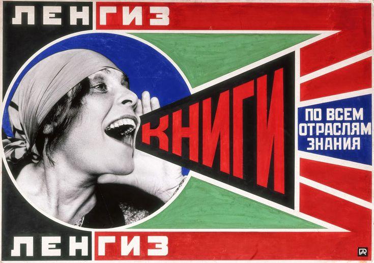 Александр Родченко. Рекламные плакаты