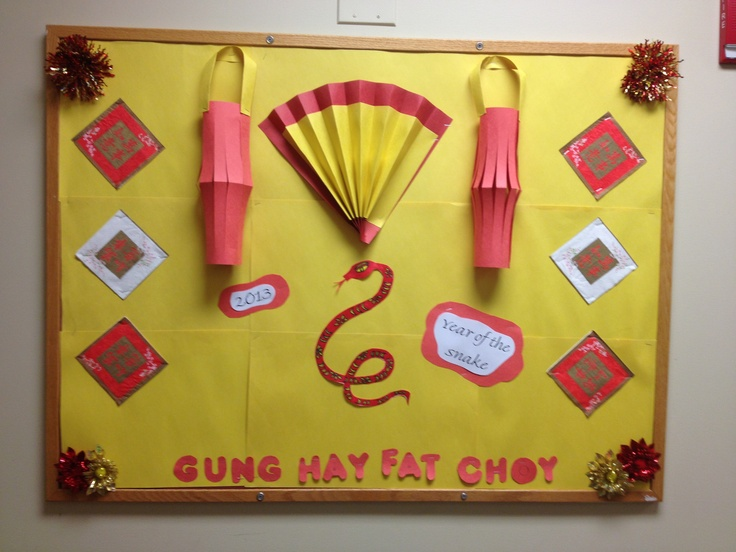 Classroom Ideas For New Years : Chinese new year bulletin board library stuff