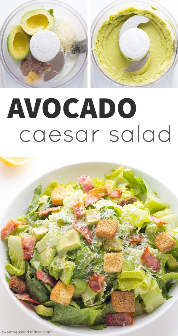 Avocado Caesar Salad: romaine lettuce is tossed in a creamy avocado caesar dressing and topped with bacon, croutons and even more avocado! @sweetpeasaffron