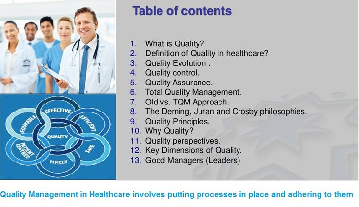 philosophy of quality management in healthcare The australian safety and quality framework for health care (pdf 568 kb) describes a vision for safe and high quality care for all australians, and sets out the actions needed to achieve this visionthe framework specifies three core principles for safe and high quality care.