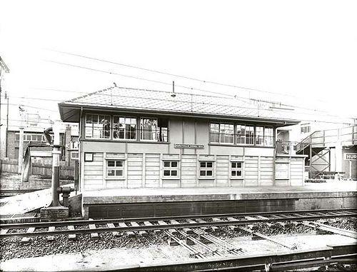 Signal box - Hurstville