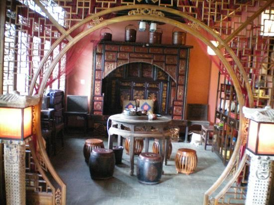 Yangshuo Tea Cozy