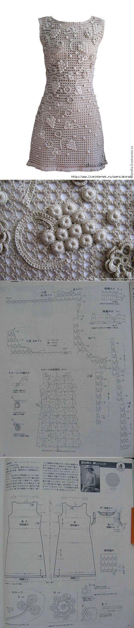 Вязание крючком филейной сетки