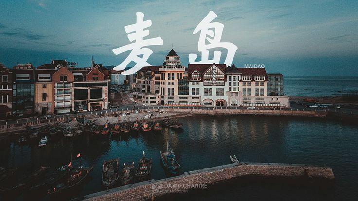 Qingdao Aerials on Behance