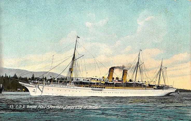 C.P.R. Royal Mail Steamer, Empress of India, Canadian Pacific trans-Pacific service, 1891-1914. ( Royal Mail Ship)  Sister ship to the Empress of Japan (1891-1922) and the Empress of China(1891-1911). Together they were known as the CPR's White Empress liners.  Vancouver to Yokohama: 4,230 nautical miles (7,834 km); 14 days.  ...