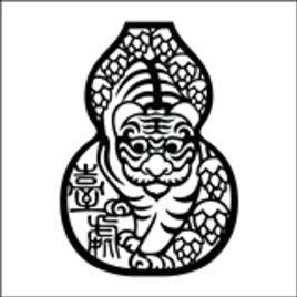 臺虎精釀 (TAIWAN GOOD BEER WEEK)