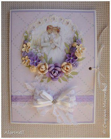 Открытка Свадьба Квиллинг Свадебные открытки Бисер Бумага Бусины фото 1