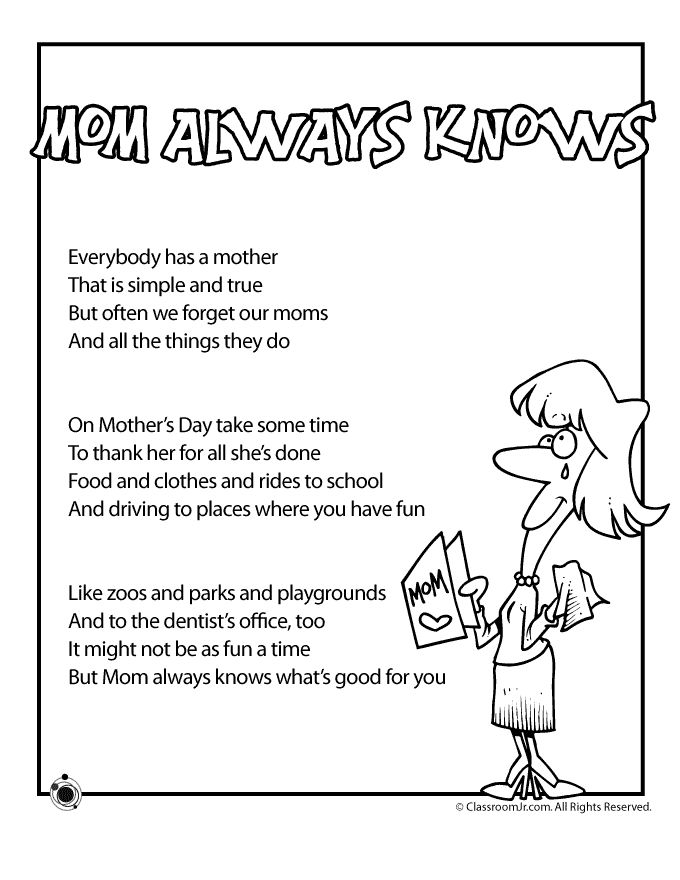 Mother's Day Kids Poems Mother's Day Kids Poem - Mom Always Knows – Classroom Jr.