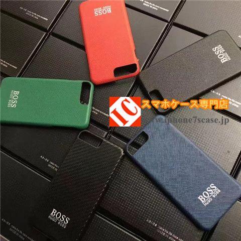 HOGO BOSSヒューゴ・ボス 革製iPhone8/7s/7/7plusケースブランドアイフォン6s/7携帯カバー男性メンス成熟ビジネス風シンプル