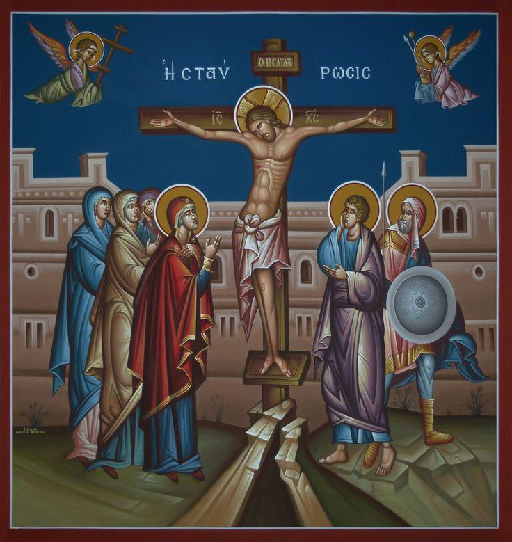 Η σταύρωσης του Ιησού
