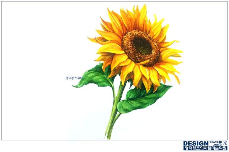#그림잘그리는학원 #명덕창조의아침 #대구미술학원 #대구입시미술학원 #창조의아침 #미술학원 #입시미술 #기초디자인 #개체 #개체묘사 #해바라기 #sunflower