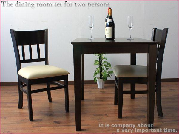 Dining Table ダイニングテーブルセットダイニングセット2人用木製北欧 インテリア 雑貨 家具 Modern ¥13800yen 〆07月15日