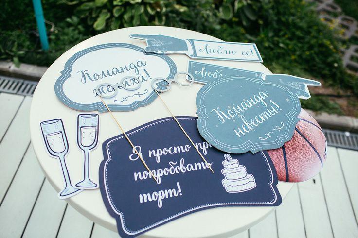 wedding, wedding decor, wedding detail, entertainment guests, свадебные мелочи, оформление свадьбы, фото, фото атрибуты