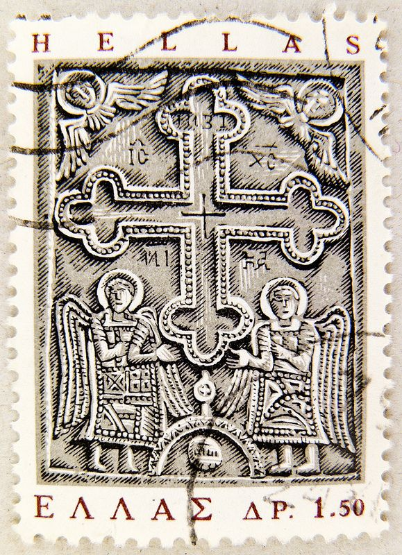 beautiful stamp Hellas Greece postage 1.50 Dr. relief cloister Athanasios (Leukas)