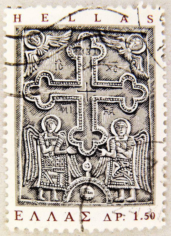 Hellas Greece postage 1.50 Dr. relief cloister Athanasios (Leukas)