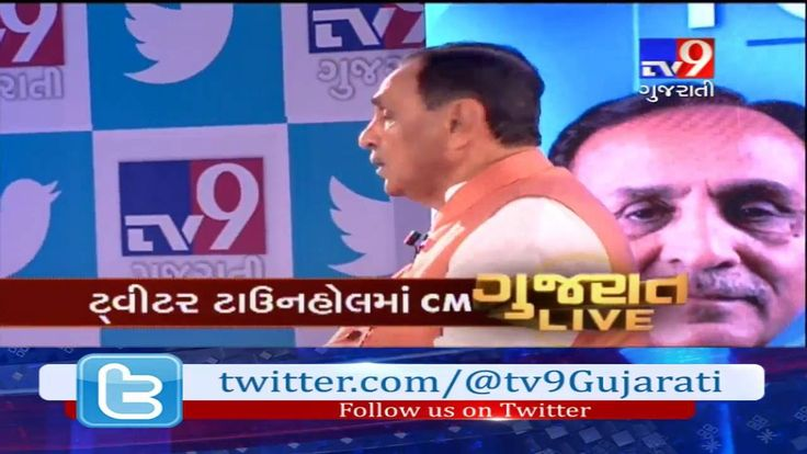 Top News Headlines @ 7 PM : 23-09-2016  Subscribe to Tv9 Gujarati https://www.youtube.com/tv9gujarati Like us on Facebook at https://www.facebook.com/tv9gujarati Follow us on Twitter at https://twitter.com/Tv9Gujarati Follow us on Dailymotion at http://www.dailymotion.com/GujaratTV9 Circle us on Google+ : https://plus.google.com/+tv9gujarat Follow us on Pinterest at http://www.pinterest.com/tv9gujarati/