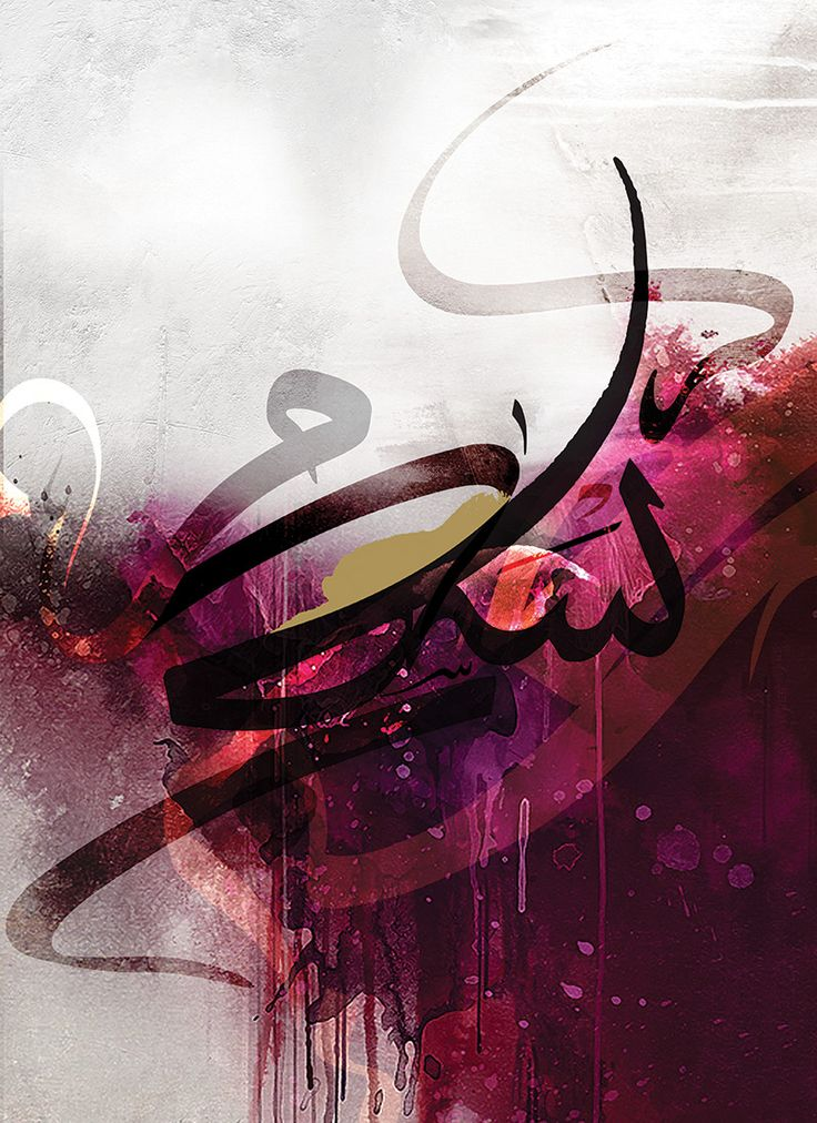 Salaam V Helen Abbas Available at g-1.com
