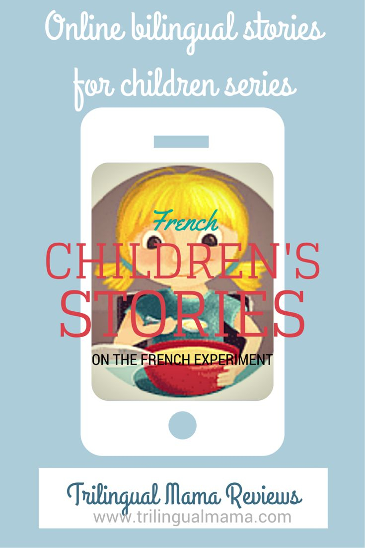 Free French children's stories online: the French Experiment