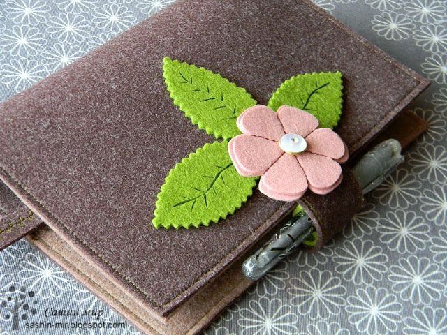 Сашин мир, обложка из фетра, felt cover, обложка на ежедневник, на блокнот, на дневник, из фетра, цветок из фетра, felt flower