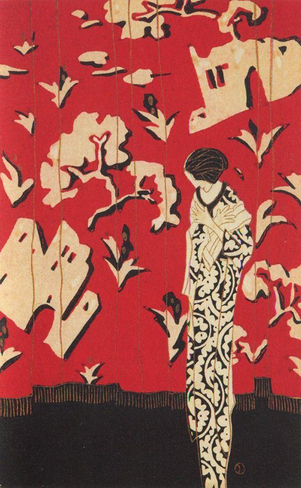 In the Shadow of a Curtain Kaichi Kobayashi.