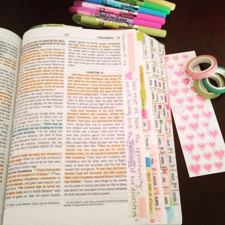 """Finished another Book of the Bible tonight  and have another #favoriteverse to share...""""Now that we have the opportunity, we are holding on to the #heritage of our #ancestors."""" - 1 Maccabees 15:34  #BibleStudy #readingthebiblein1year #bloggingthroughthebible balancedlivingbiblestudy.blogspot.com"""