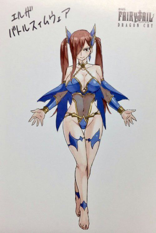 Dragon Cry - Erza Scarlet