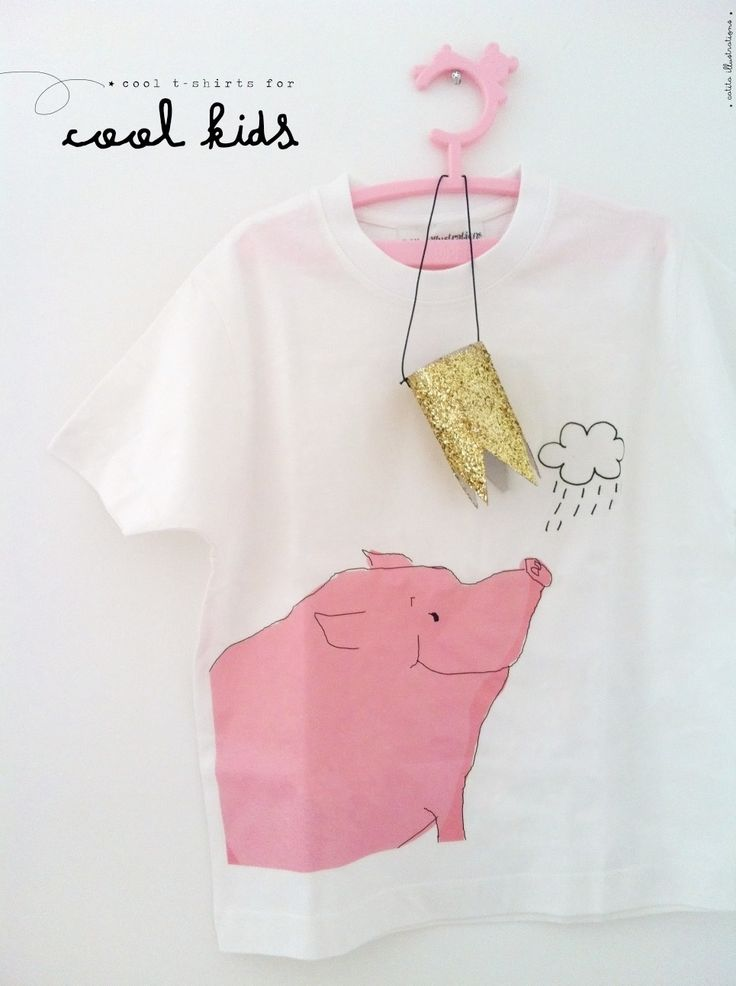 """cool t-shirts for cool kids  by catita illustrations  """"pig"""""""