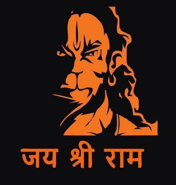 Jai Shree Ram Lord Hanuman Wallpapers Hanuman Wallpaper Ram Wallpaper