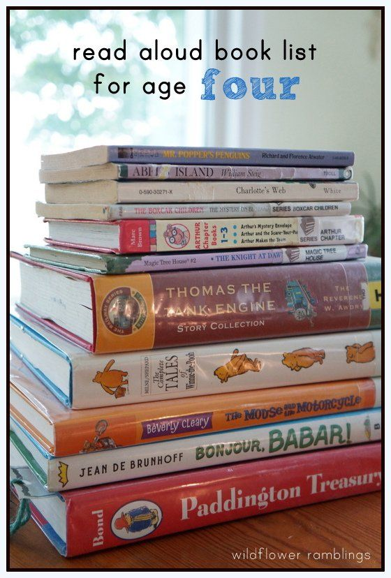 best read aloud books for four year olds - Wildflower Ramblings