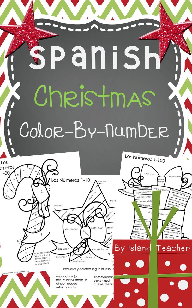 Coloring Pages Spanish Christmas Coloring Pages 1000 images about la navidad on pinterest color by christmas holiday themed number pages for practicing spanish colors and numbers 1 10