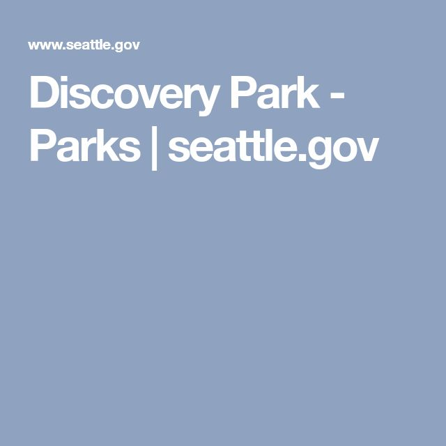 Discovery Park - Parks | seattle.gov
