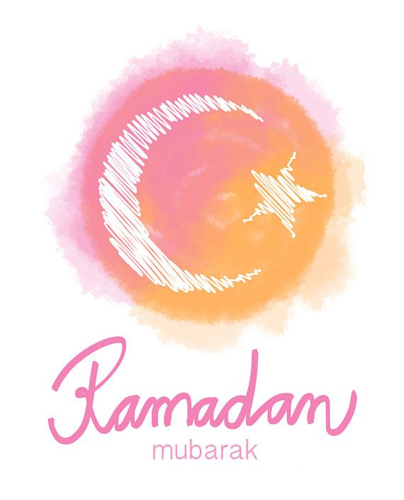 Ramadan Mubarak Graphic Design by creativeShip on Etsy