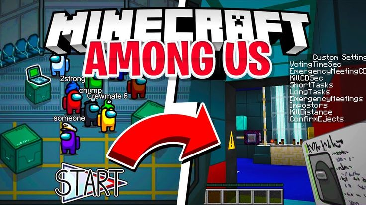 Among us minecraft custom texture pack map download