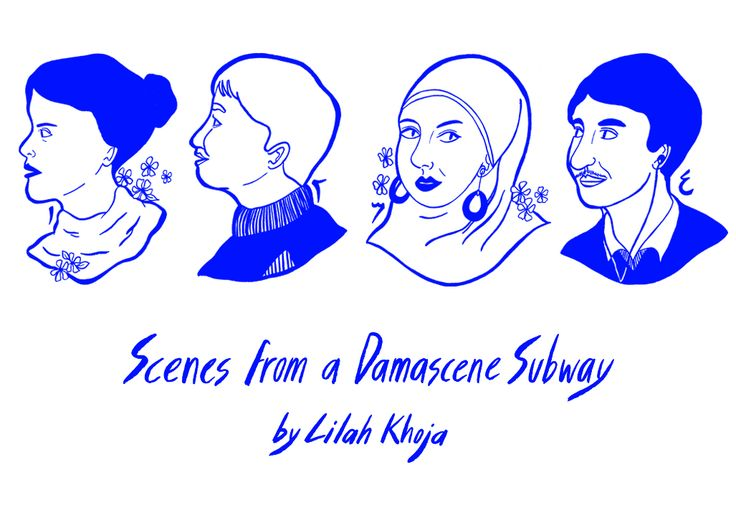 Scenes from a Damascene subway by Lilah Khoja illustrated by Cynthia Merhej