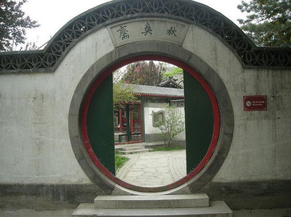 レッド商工文化の北京美術館