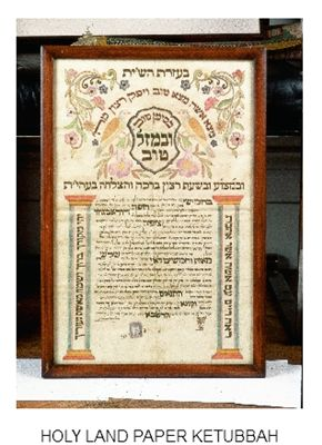 Hometalk :: Antique Judaica
