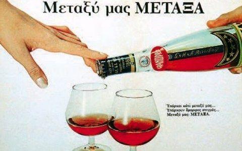 ... Ολγα ξέρει... | Greek old