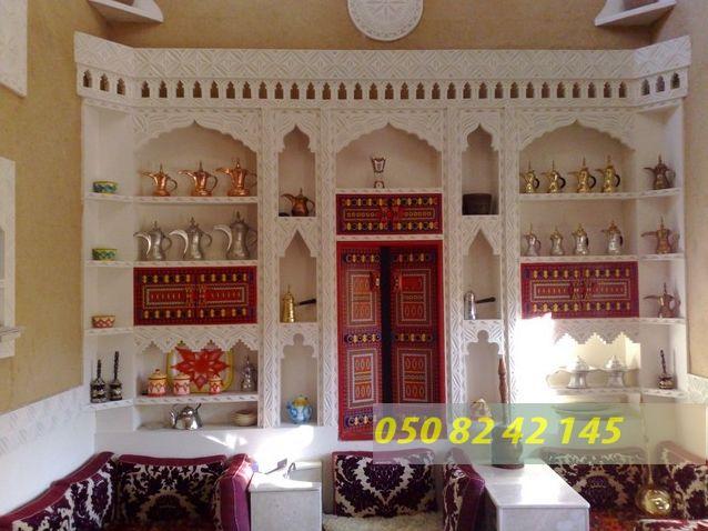 تراث مجالس تراثي غرف تراثي مجالس شعبيه مشب تراث مشبات تراثيه مجلس رجال تراث خشب تراث مجلس نساء تراث Moroccan Interiors Bookshelves Diy Decor